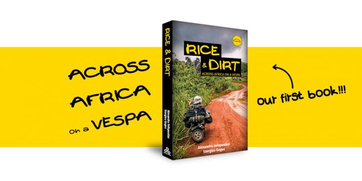 Rice and Dirt - Featured