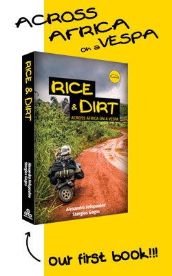 Rice and Dirt widget